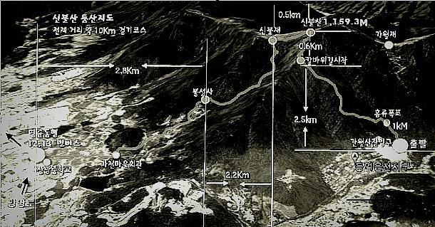신불산 등산후기