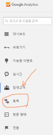 페이스북 유입경로 자세히 알아보기