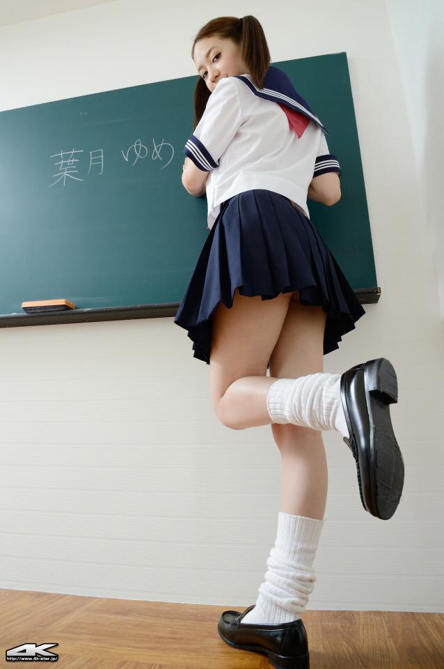 Japanese U15 Junior Idol You