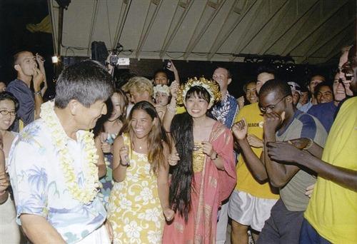 ▲ 지구촌평화문화연합대회 (하와이. 2001년)