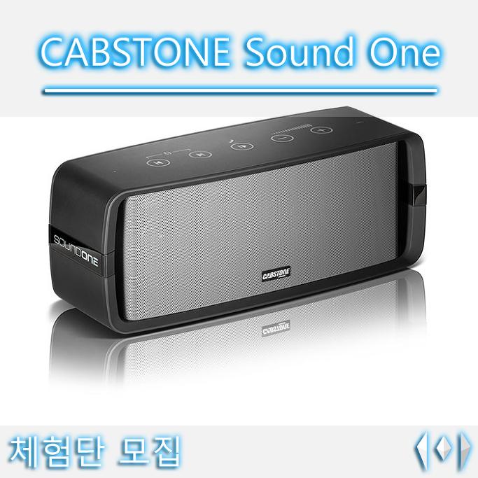 CABSTONE Sound One