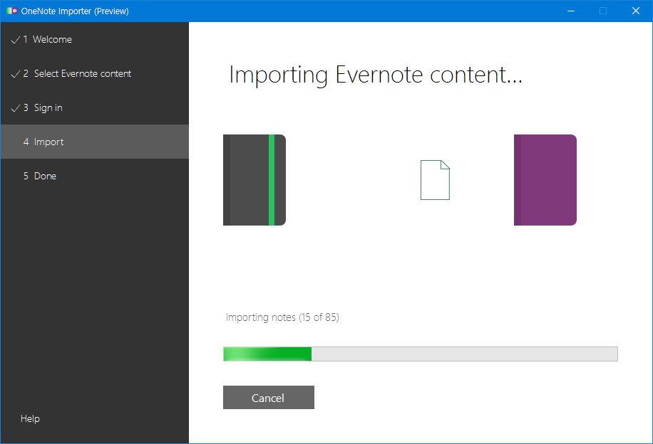 evernote_importer_2016-08-21_오전 10.59.45