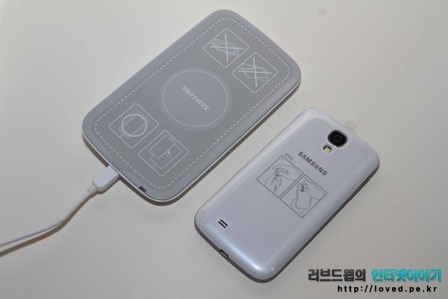 갤럭시S4 무선 충전기(갤럭시S4 S Charger kit)