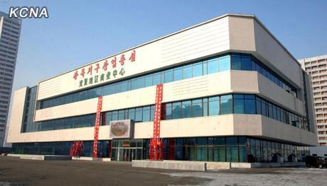 Daesung Trading Company « North Korean Economy Watch