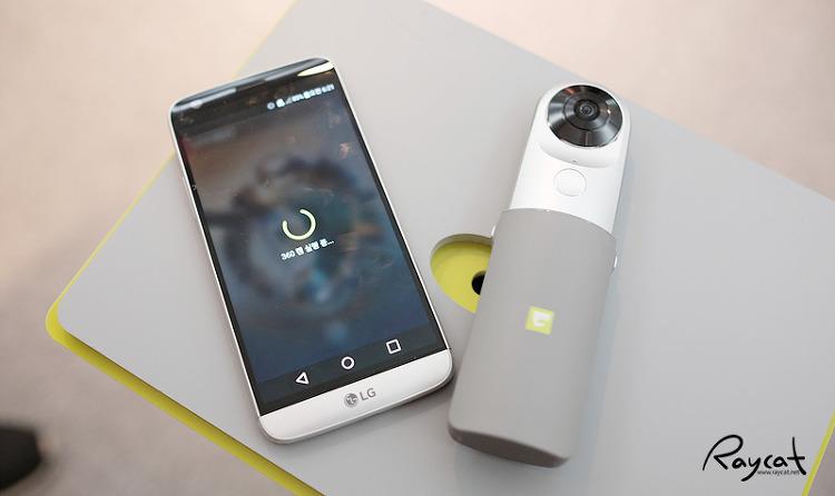 G5 360캠