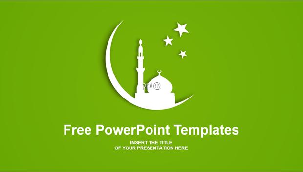 Arabic Logo Design Download