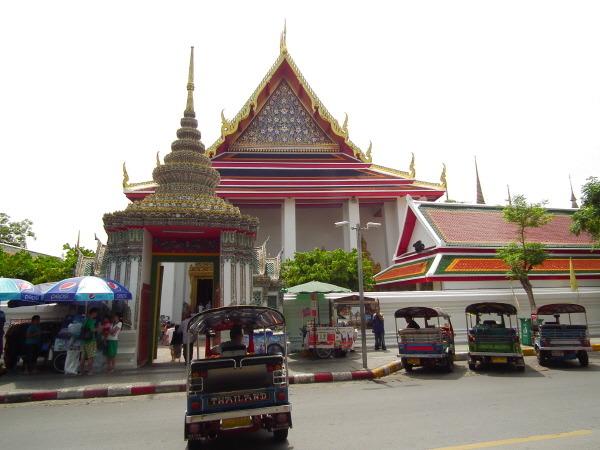 태국 방콕 왓 포 사원 입구