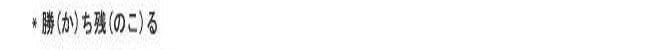 오늘의 일본어 회화 단어 1일차. 경기 설비투자 타사 008