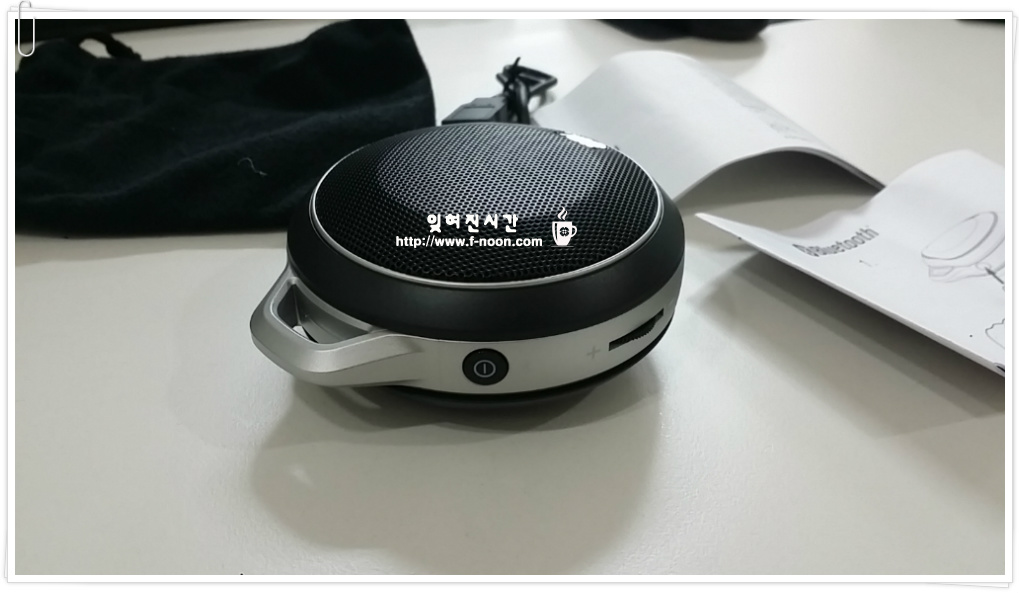 JBL 블루투스 포터블 스피커 - 전원 버튼