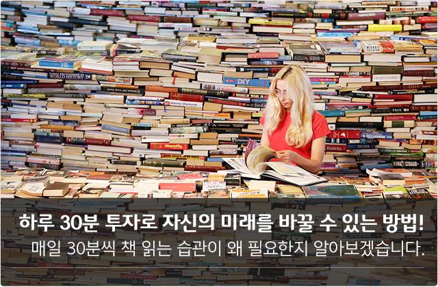 정보 - Magazine cover