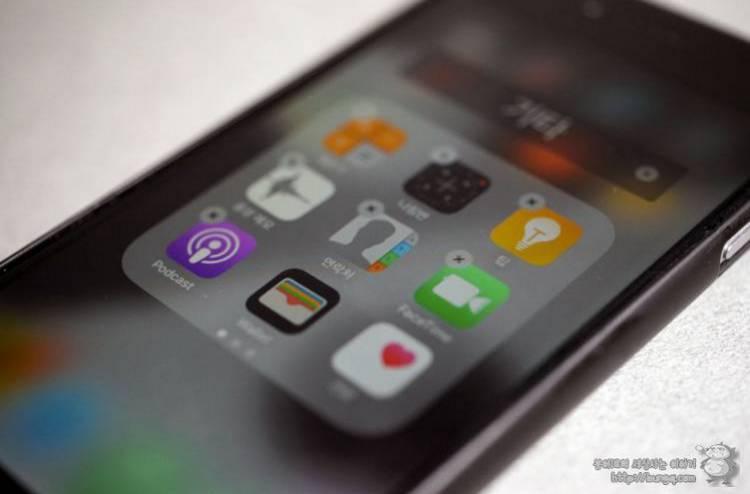 아이폰, 아이폰7, 용량, 정리, 늘리기, 줄이기, ilife, iwork, 삭제, 기본앱