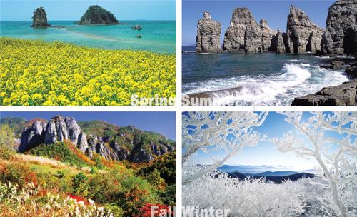 한국 사계절