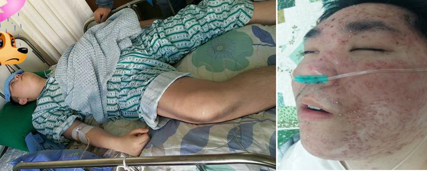 [아고라 청원] 난치병 걸린 '형제 사병 치료비' 국가가 지불하라!