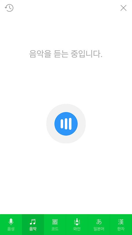 네이버앱 음악섬색, 듣고 있는 음악 제목 알려주는 앱