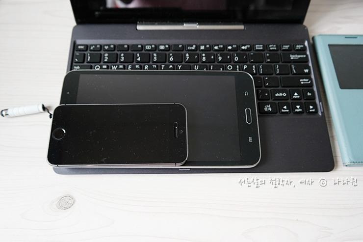 갤럭시w, 겔럭시w, 화면 큰 스마트폰,