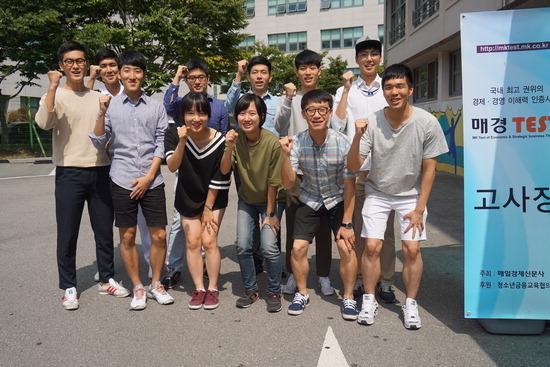 목포해양대 학생들