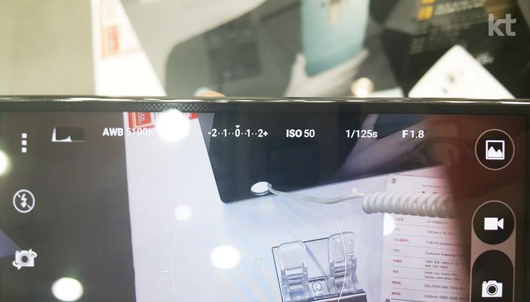 LG G4의 ISO, 셔터스피드, 조리개값 설정된 화면