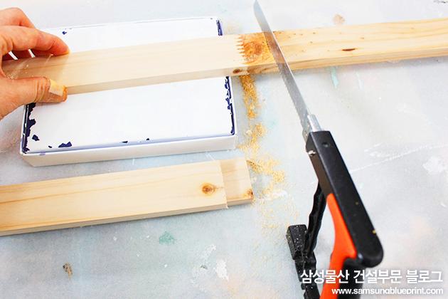 삼성물산_침실조명_DIY_5