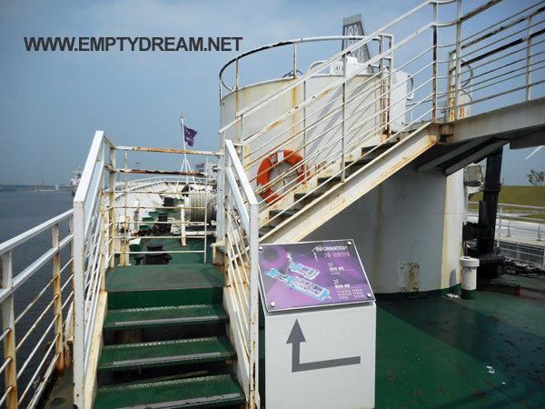 경인 아라뱃길 함상공원 - 아라타워 간 김에 해경 배 구경