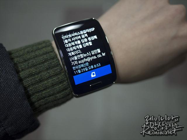 기사 본문은 삼성 기어S로 보고 있는 사진.