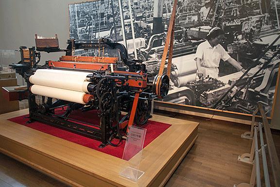 Toyota Automatic Loom history 1924 토요타 역사 자동방직기