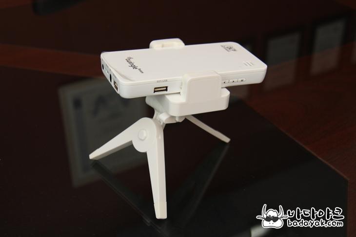 모두시스 트윙글 빔 MDS-5000 팬리스 휴대용 무선 미니 빔 프로젝터