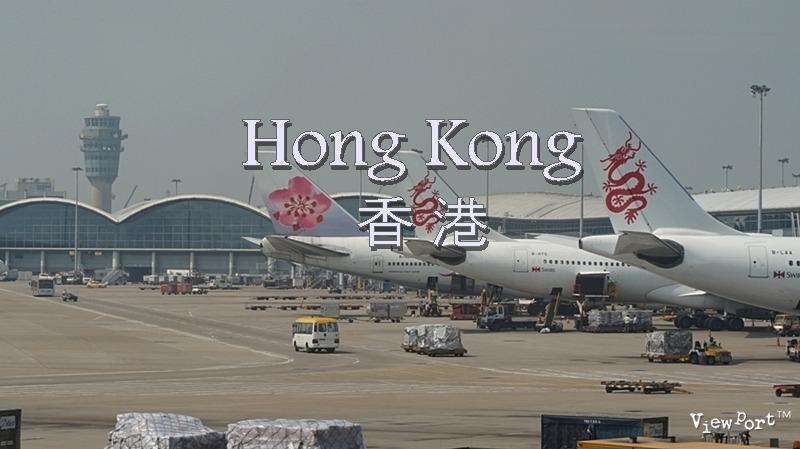 홍콩여행] 홍콩입국 첵랍콕공항에서 구룡(카오룽) 침사추이까지 가는 방법-AEL요금, 옥토퍼스카드, 택시요금 홍콩교통수단