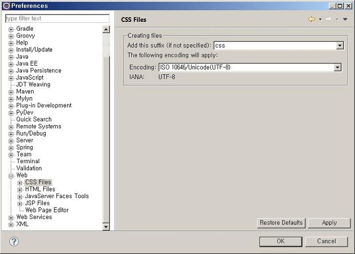 이클립스 텍스트, 이클립스 에디터 인코딩 변경, 텍스트 인코딩 변경, 이클립스 UTF-8 설정, Eclipse Encoding, 이클립스 편집기 인코딩 변경, 이클립스 유니코드, Eclipse Unicode, 이클립스 한글 깨짐