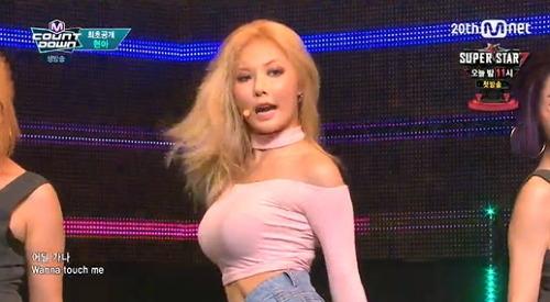현아 컴백, 현아 패왕색 단어 안쓰면 안되나?