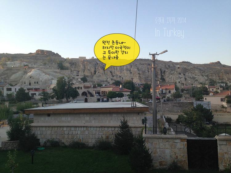 터키여행후기 카파도키아 호텔 'Alfina Hotel' 동굴속의 하룻밤14