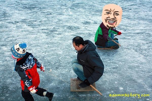 얼음썰매장