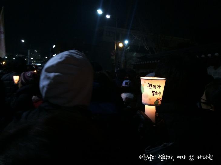 촛불집회 종이컵