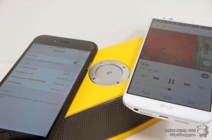 LG, 포터블 스피커, NP7550, 멀티포인트, 사용법