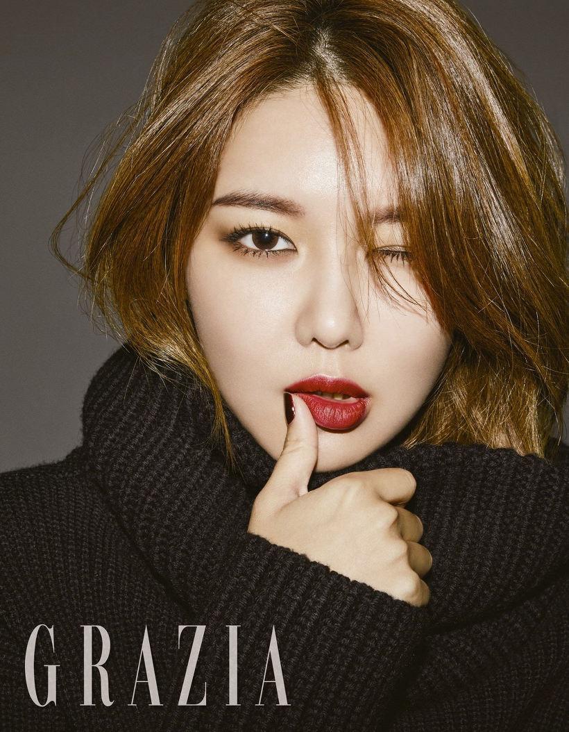 소녀시대 수영 그라치아 2016 11월호 고화질 화보 2장