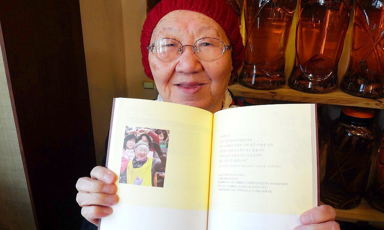 [판매] 일본군 '위안부' 피해자 할머니들의 2016년판 다이어리