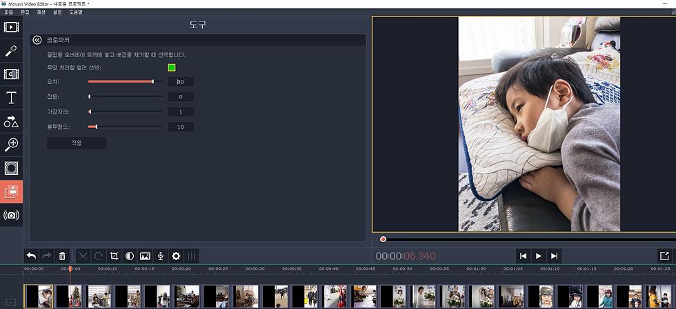 MOVAVI Video Editor, 4K UHD 사진 동영상을 제작