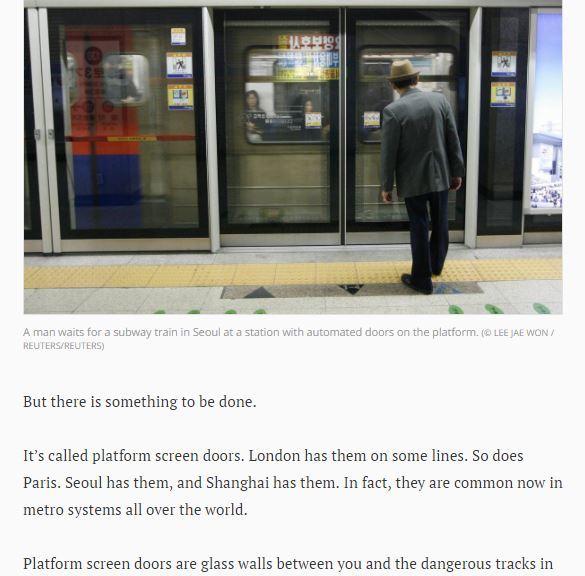 뉴욕데일리뉴스 스크린도어설치 기사에 게재된 사진