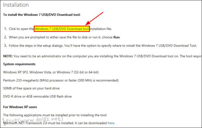 윈도우7 USB/DVD 다운로드 도구