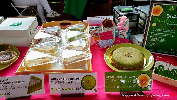 일본 치즈케이크입니다