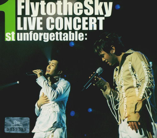 the creative writing the unforgettable concert