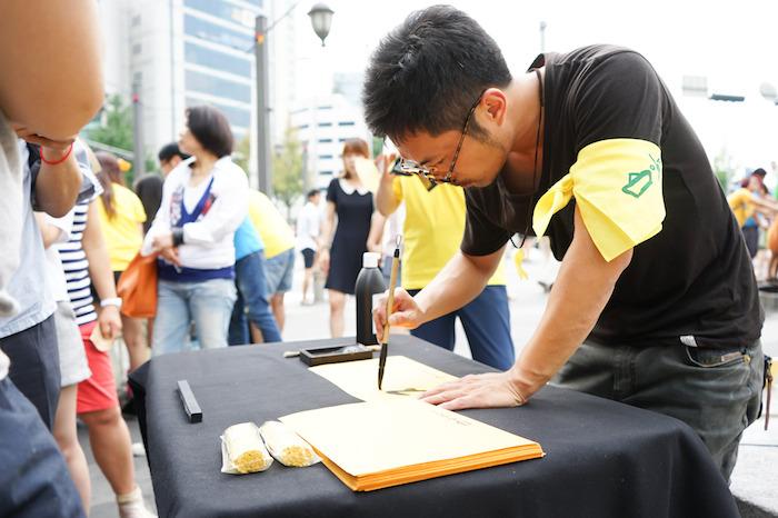 제 2회 세월호 문화 행사 - 캘리그라피 퍼포먼스와 공연이 열리다
