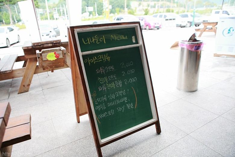 갈비짬뽕, 머루탕수육, 무주 만남의 광장, 무주 맛집, 무주 짬뽕집, 무주 휴게소