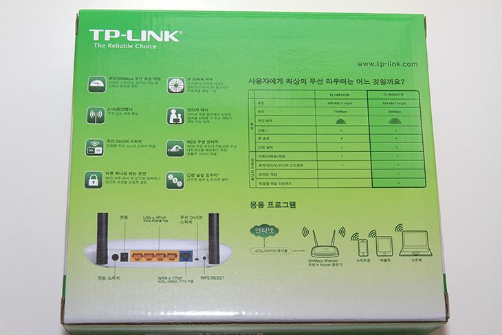 티피링크 유무선공유기 TL-WR847N 성능, 티피링크, 티피링크 유무선공유기, TL-WR847N, IT티피링크 유무선공유기 TL-WR847N 성능편 입니다. 유선 100Mbps 무선 300Mbps 급의 비교적 저렴한 유무선공유기 입니다. 기가비트의 네트워크 구성이 아닌 상태에서 일반적인 인터넷 사용시에 적합한 모델 입니다. 퀄컴 칩셋을 썼다고 하는데 티피링크 유무선공유기 TL-WR847N 성능이 기대가 되느데요. 실제로 아래에서는 몇가지 스마트폰으로 성능을 비교 확인해 볼 것입니다. 참고로 이 유무선공유기는 유선이 100Mbps급으로 대략 계산하면 초당 10MB/sec 정도의 속도가 나옵니다. 저렴한 가격에 광랜급의 유선속도와 무선속도를 즐기기에는 괜찮은 유무선공유기 입니다. 다만 NAS나 고급 네트워크 장비를 쓰고 내부연결이 많은 경우에는 기가비트급의 유무선공유기로 선택하는것이 좋습니다. 티피링크에도 Archer C7이라는 고급 유무선공유기가 나와있으므로 참고하세요.