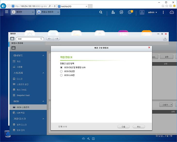 씨게이트, IronWolf ,10TB, NAS, 위한 새로운 라인 ,가장 큰 용량,IT,IT 제품리뷰,Seagate의 단일 용량으로 가장 큰 용량의 하드디스크를 소개합니다. 이름도 바뀌어서 나왔는데요. 씨게이트 IronWolf 10TB가 바로 그것입니다. 기존의 Seagate NAS HDD가 Seagate IronWolf로 이름이 새롭게 변경되었습니다. 하드디스크 경우 용도에 맞게 특화되어 출시되어 나오고 있고 사용자들은 그것에 상당히 만족감을 얻고 있는데요. 바라쿠다 아이론울프 스카이호크로 용도에 맞게 구분하여 출시했네요. 씨게이트 IronWolf 10TB는 NAS HDD로 RAID에 최적화 된 하드디스크 입니다. NAS에 일반 하드디스크 써도 되긴 하지만 데이터 안정성을 위해서는 NAS 전용 하드디스크를 쓰는 것이 좋죠.
