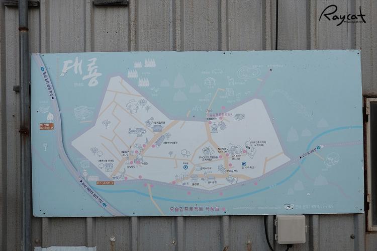 대룡마을의 지도