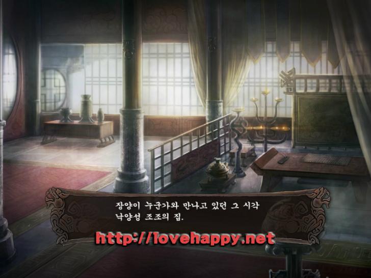 미녀삼국지 - 14화 황궁, 각자의 노림수. 015