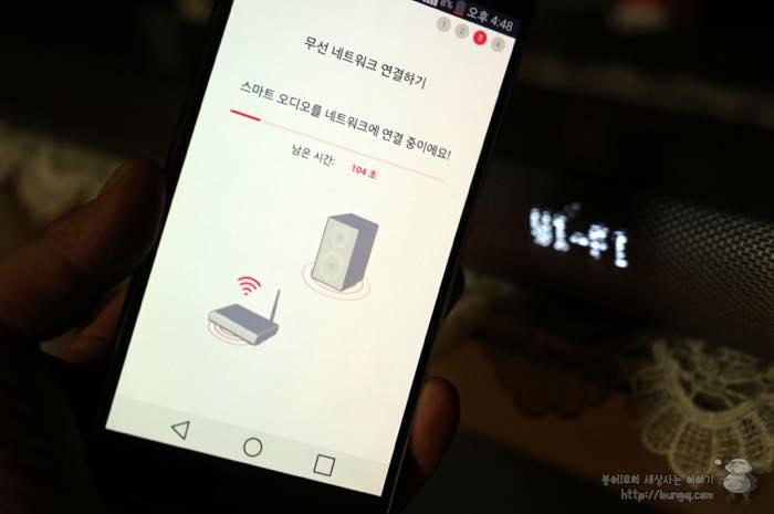 LG, 사운드바, 스마트오디오, LAS750M, 개봉기, 설치, 설치법, 앱