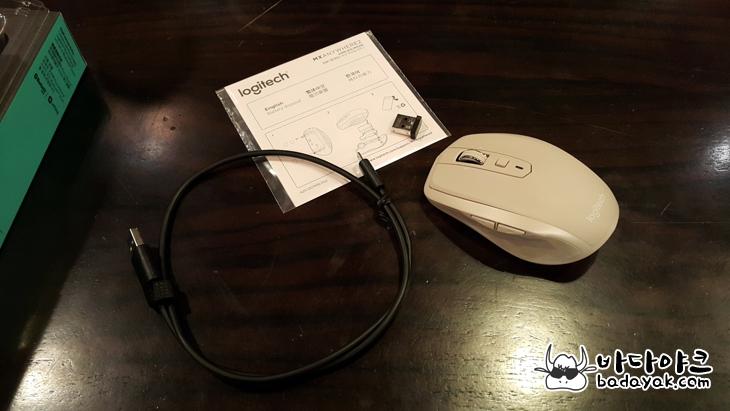 유니파잉 무선 마우스 로지텍 MX 애니웨어2