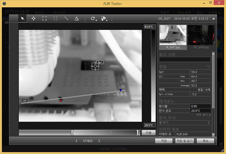 Flir Tools+ 사용법 ,열화상카메라, 플리어, E40,FLIR E40,Exx, FLIR Exx, 무촛점,MSX, without MSX,촛점방식,IT,열화상카메라,열화상,열화상동영상, Flir Tools+ 사용법을 알려드리도록 하겠습니다. 열화상카메라 플리어 E40을 저는 사용하고 있는데요. 플리어는 열화상카메라를 100만원대의 꽤 저렴한 제품부터 상당히 고가형의 특수 열화상카메라까지 다양하게 만들고 있습니다. 그런데 Flir Tools+을 쓰면 열화상카메라의 성능을 더 극대화 할 수 있습니다. 열화상카메라 기술은 원래는 군사목적으로 만들어진 기술 입니다. 그런데 이것이 민간에서도 사용되면서 편리함을 주고 있죠. 열을 찍는다는 것 때문에 한곳의 열을 측정하는 적외선 온도계보다는 훨씬 더 편리하게 열을 시각화 할 수 있습니다. 그런데 열을 사진으로 찍는것 외에 그것을 다시 분석해주는 툴은 또 다른 영역인데요. 실제로 해상도가 상당히 높은 비냉각형 열화상카메라가 있을 때 그것만 해도 가격이 어마어마 하지만, 그것을 다시 분석해주는 소프트웨어를 개발하는것도 가격이 상당합니다. 소프트웨어만해도 몇천만원대에 달하기도 합니다. 얼마나 다양한 정보를 보여주는지에 따라서도 가격이 천차만별이죠.  Flir Tools는 Flir 열화상카메라를 더욱 돋보이게 하는 존재 입니다. 상당히 편리한 인터페이스 그리고 무료라는 장점이 있습니다. 물론 일부 제한은 있죠. Flir Tools+ 는 Flir Tools 무료버전에서 좀 더 기능이 향상된 유료버전입니다. 가격은 40후반대의 가격입니다. 참고로 이정도 성능의 소프트웨어를 별도로 제작하면 가격이 상당하다고 하네요. 어떻게 보면 40만원 후반대의 가격도 너무 저렴하게 나온것이라고 하는군요. 그럼 무료버전에 비해서 뭐가 좋은지를 좀 살펴보도록 하겠습니다.