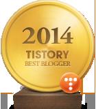 2014 티스토리 우수 블로거